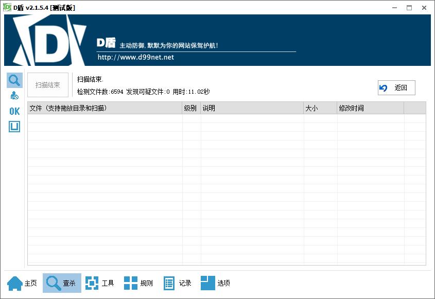 七彩视界全解苍穹视界V21全开源影视双端APP源码 带完整安装教程插图(2)
