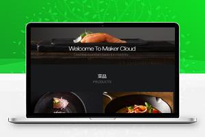 黑色餐饮美食网站源码 织梦dedecms模板 [带手机版数据同步]