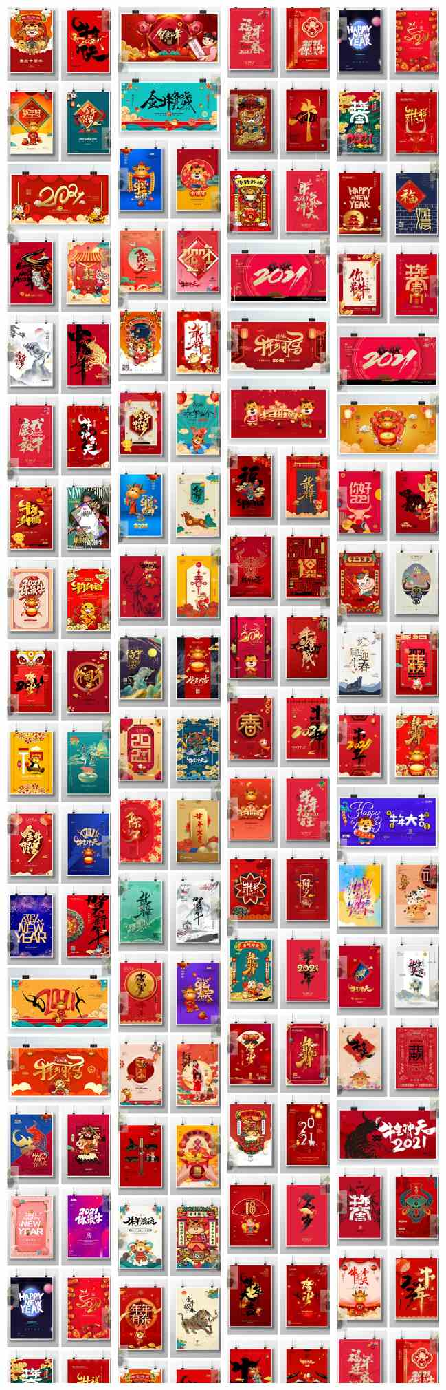 2021最新牛年宣传海报新年元旦春节红色中国风背景PSD模板图片素材分享130套插图