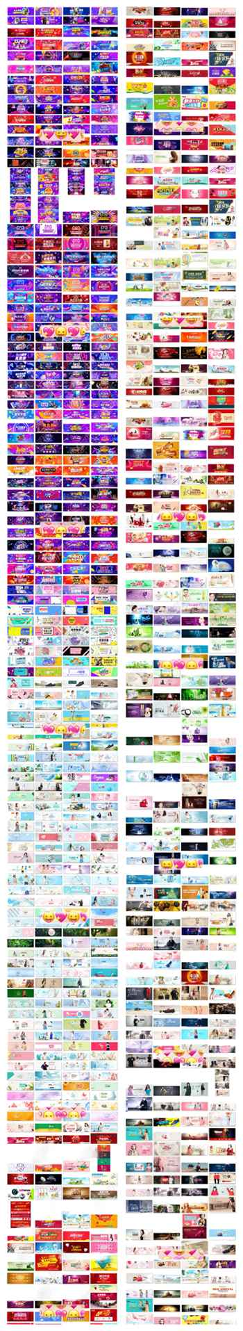 网站横幅banner轮播电商海报PSD背景图素材模板分享2088套插图1