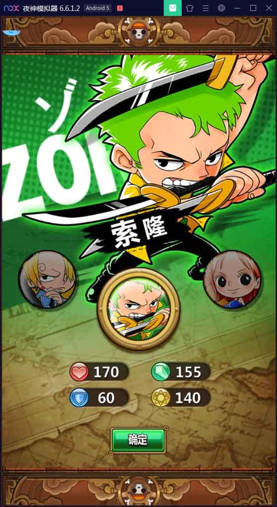 手游【梦想海贼王】2020总结版一键即玩服务端【站长亲测】插图
