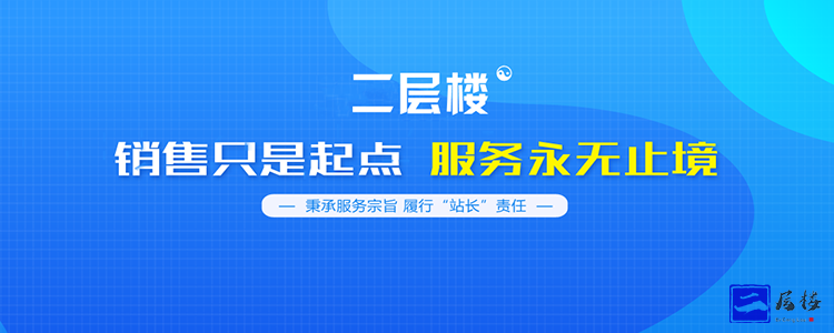 2021新版JSON七彩影视双端全网独家二开修改修复版+搭建服务插图