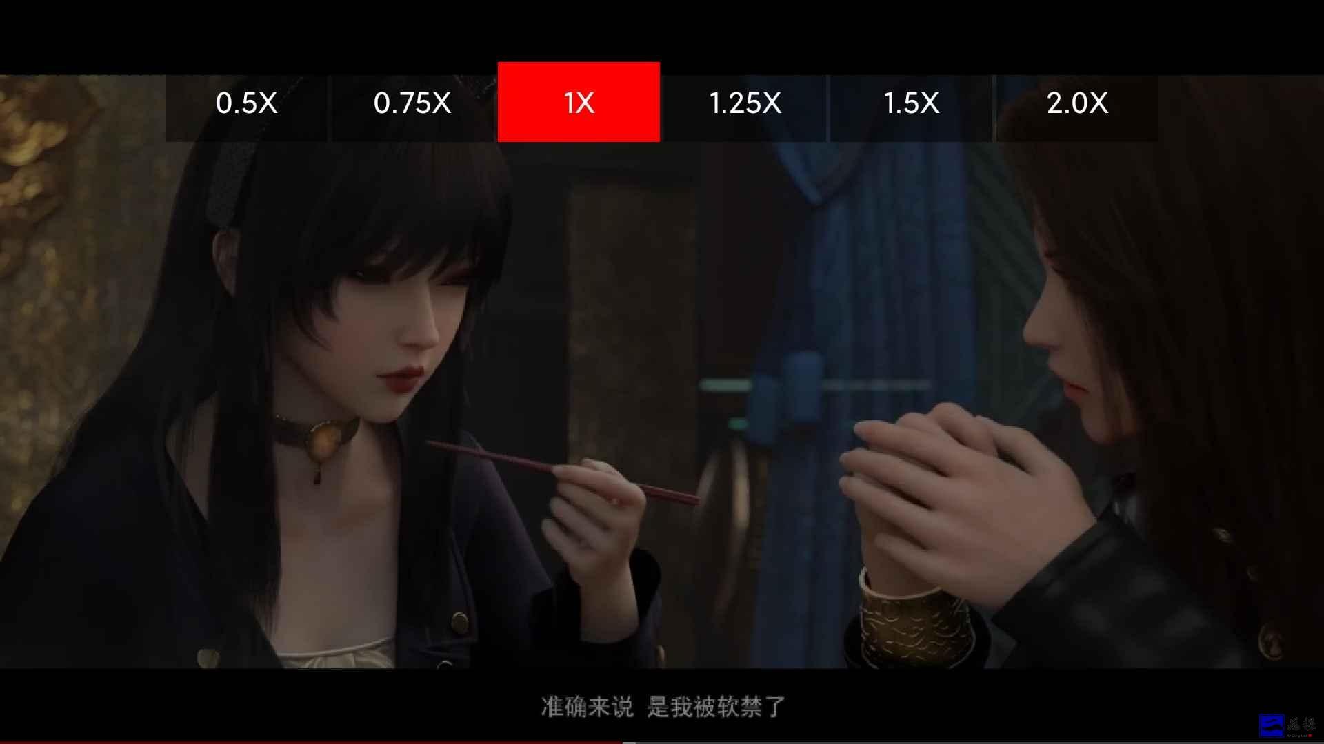 2021正版JSON七彩影视双端全网独家二次开发修复版插图3
