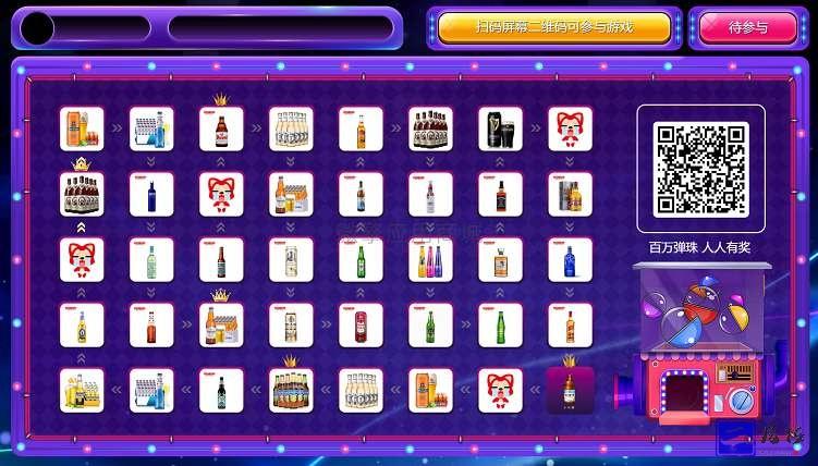 【现场扭蛋抽奖v1.2.4】功能模块+可同时创建多个活动+商场餐厅活动营销利器插图