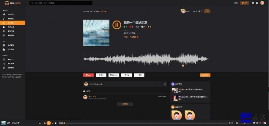 【最新UI漂亮音乐分享网站源码】原创音乐上传+用户交流+手机自适应+音乐网站插图1