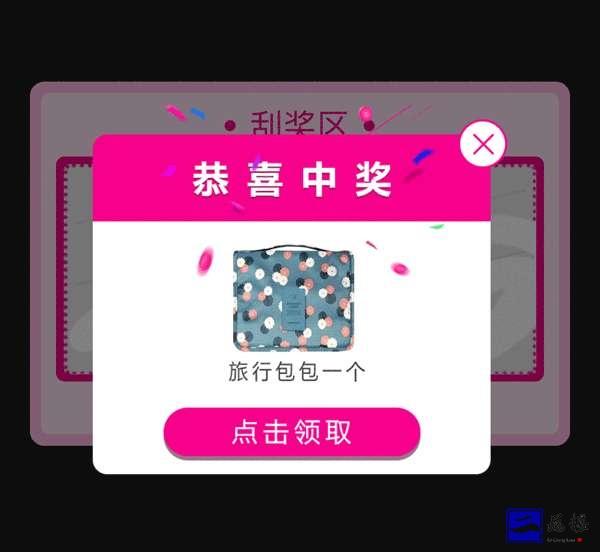 html5刮奖区刮刮乐手机抽奖代码插图