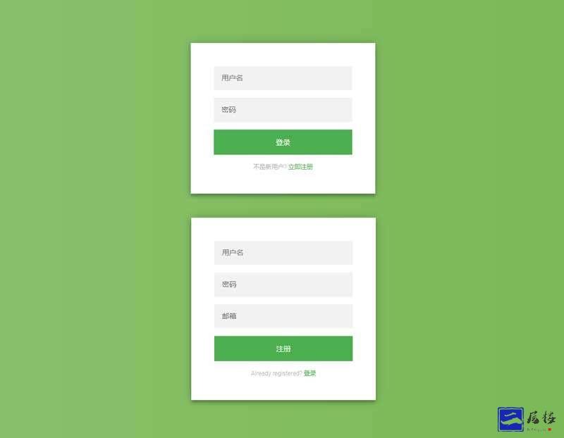 jQuery css3制作绿色扁平的登录和注册表单切换,登录注册ui页面模板。插图