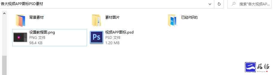 各大影视视频网腾讯爱奇艺优酷搜狐芒果咪咕APP图标美化素材PSD素材插图3