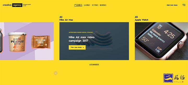 jQuery+css3全屏炫酷广告图片列表拖拽放大预览特效