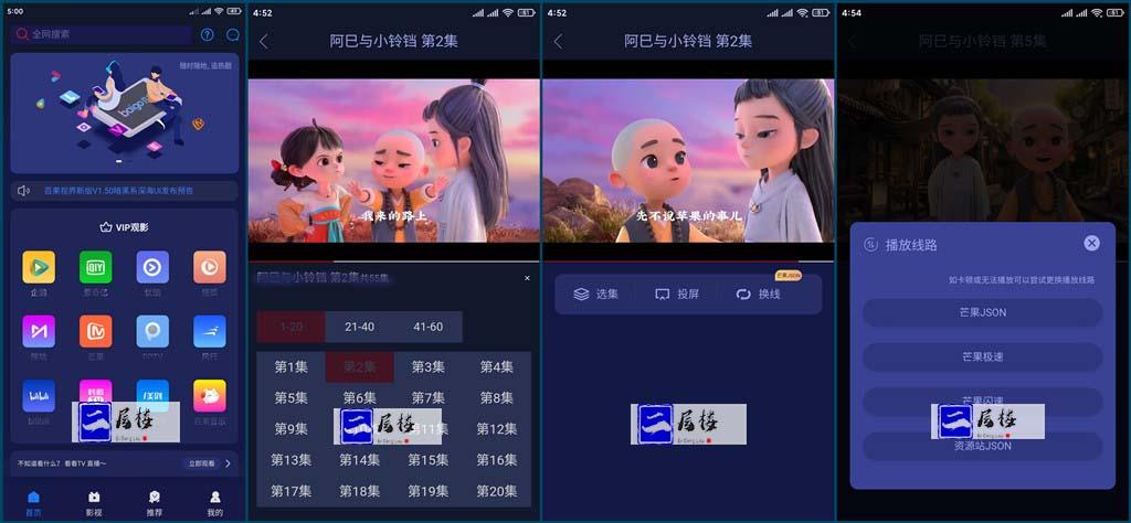 百果影视双端源码二层楼原创暗黑系深海蓝UI 3.0前端主题插图3