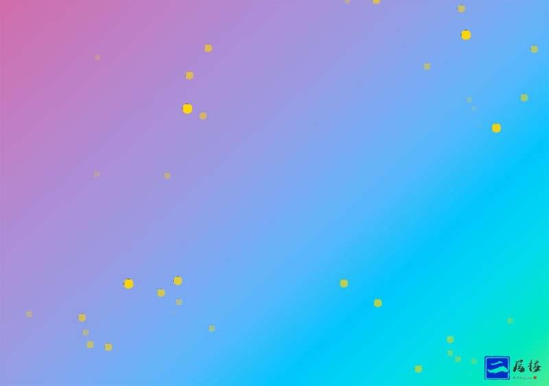 渐变背景和星星闪烁元素动画特效