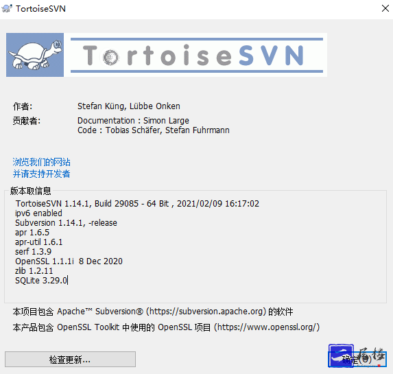 小乌龟TortoiseSVN 1.14.1带中文汉化包x64位插图