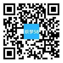 织梦响应式茶叶新闻资讯类网站织梦模板(自适应手机端)_二层楼源码插图