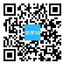织梦响应式金融投资理财类网站织梦模板(自适应手机端)_二层楼源码