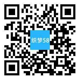 织梦响应式环保新材料类网站织梦模板(自适应手机端)_二层楼源码插图