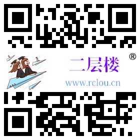 织梦大学职业学院技术学校类网站织梦模板(带手机端)_二层楼源码插图
