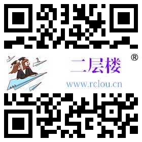 织梦电子商务协会部门单位类织梦模板(带手机端)_二层楼源码插图
