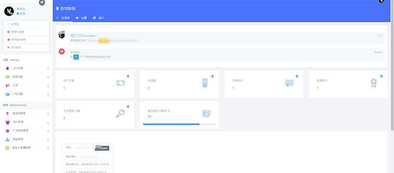 Thinkphp全新千月苍穹影视双端APP源码 内附安装教程插图1
