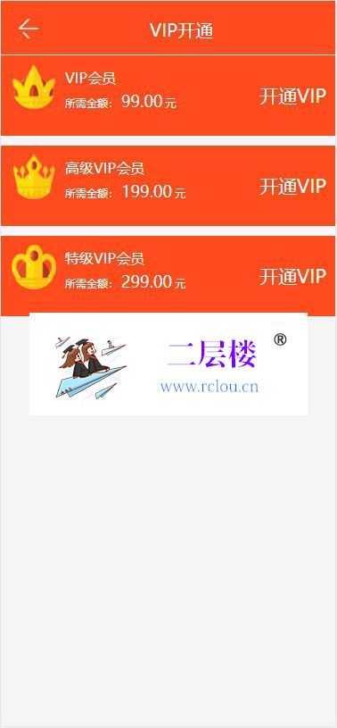 Thinkphp二次开发威客任务平台源码 粉丝关注投票发布系统插图4