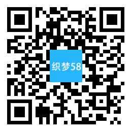 织梦响应式空调制冷设备类网站织梦模板(带手机端)