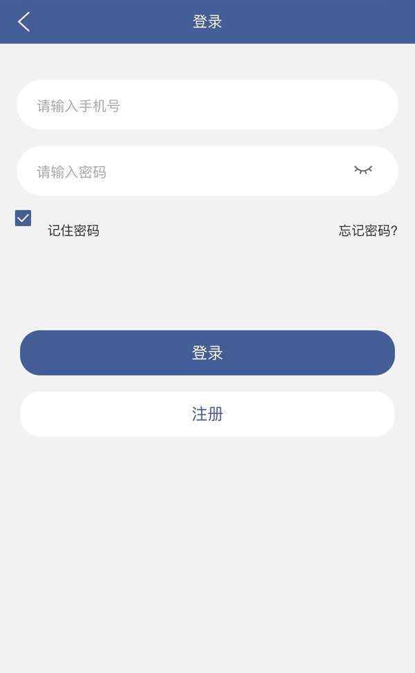 蓝色的用户登录页面手机模板