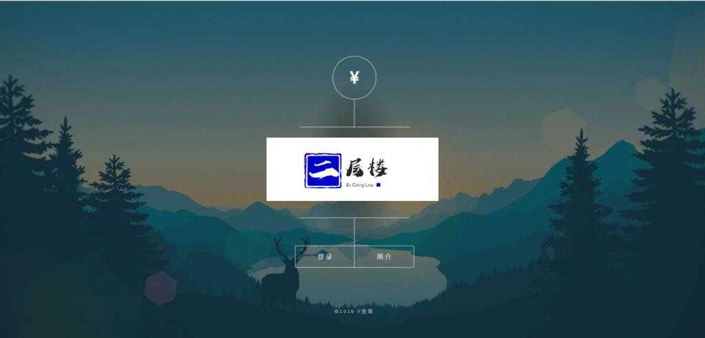 V免签支付系统源码 支付宝+微信免签约收款回调系统+安卓监控端+视频教程_源码下载插图
