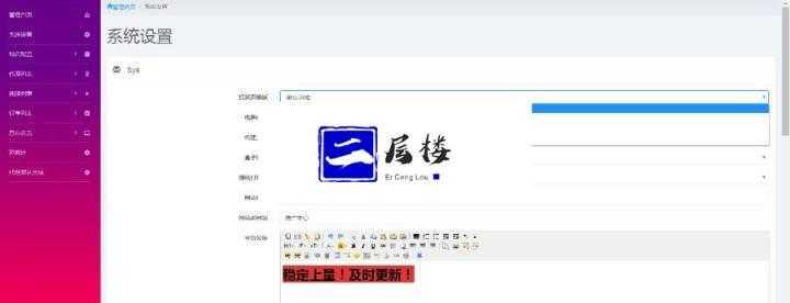 云赏V7.0微信视频打赏系统源码插图2