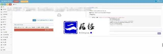 PHP新版微信上墙微现场婚庆会议大屏幕互动抽奖系统源码插图(1)
