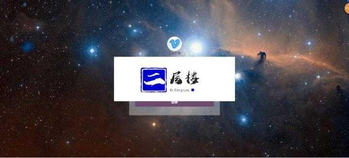 云赏V7.0微信视频打赏系统源码插图
