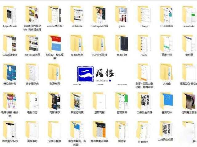 120多套各种类别微信小程序模板源码打包下载插图(2)
