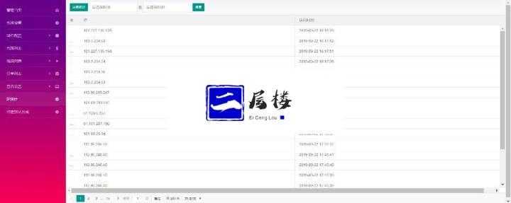 云赏V7.0微信视频打赏系统源码插图3