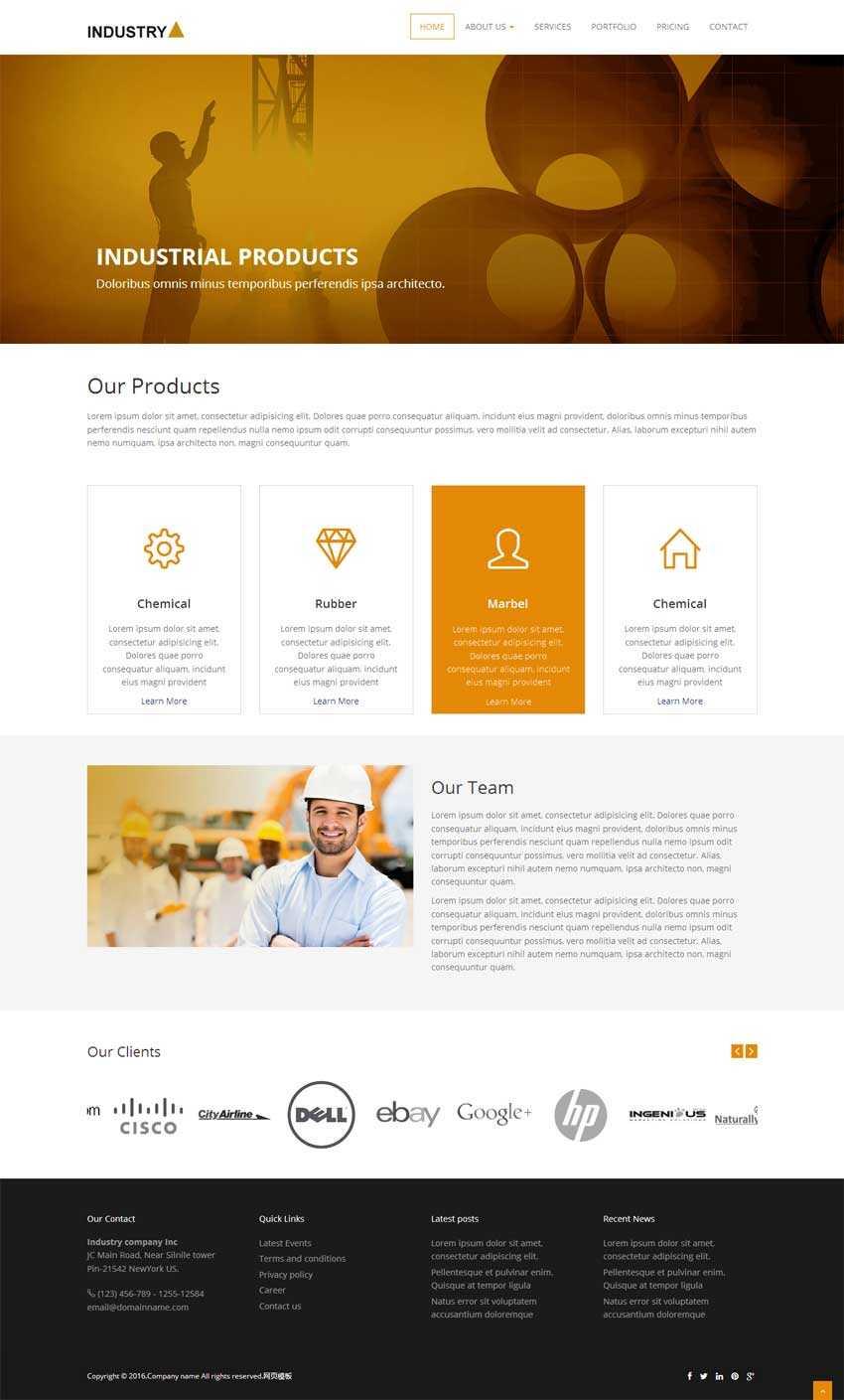 橙色宽屏的工业制造公司网站模板html整站