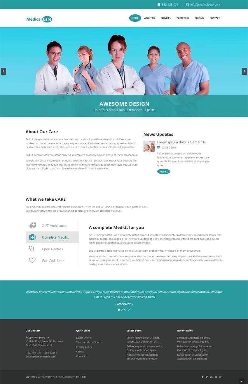 绿色简洁的健康医疗公司网站静态模板