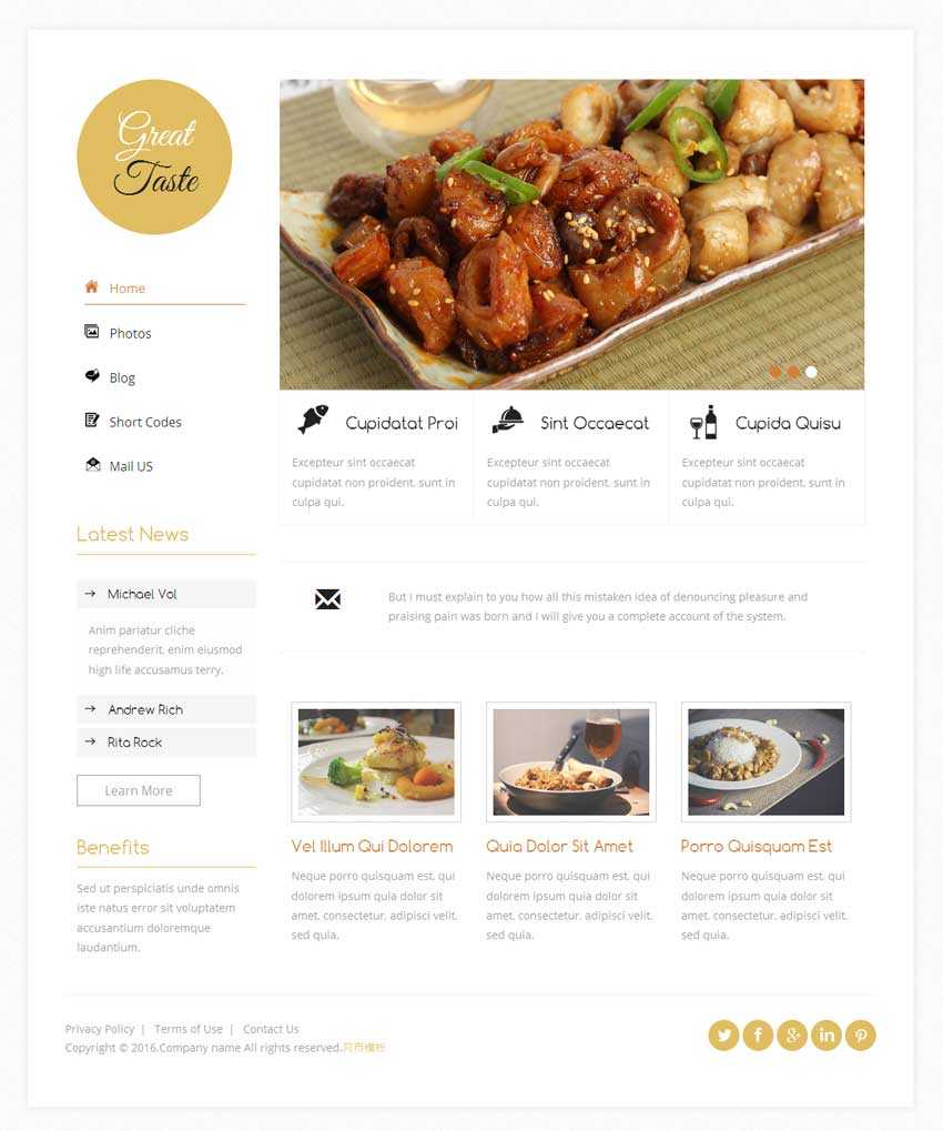 白色简洁的餐饮美食网站静态模板下载