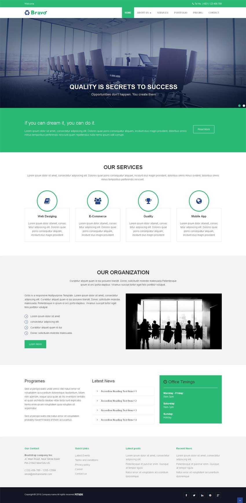 绿色简洁的金融商务公司网站静态模板下载