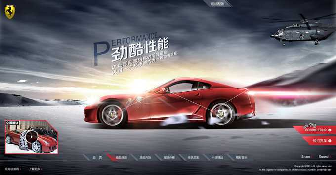 大气酷炫的汽车网站首页设计模板