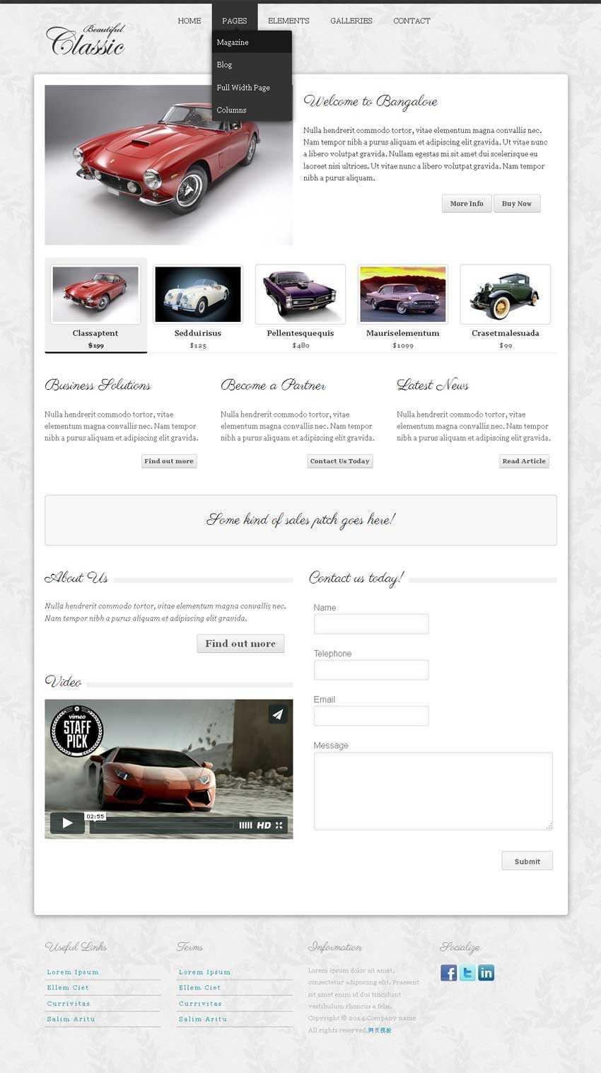 灰色大气的响应式汽车销售网站模板