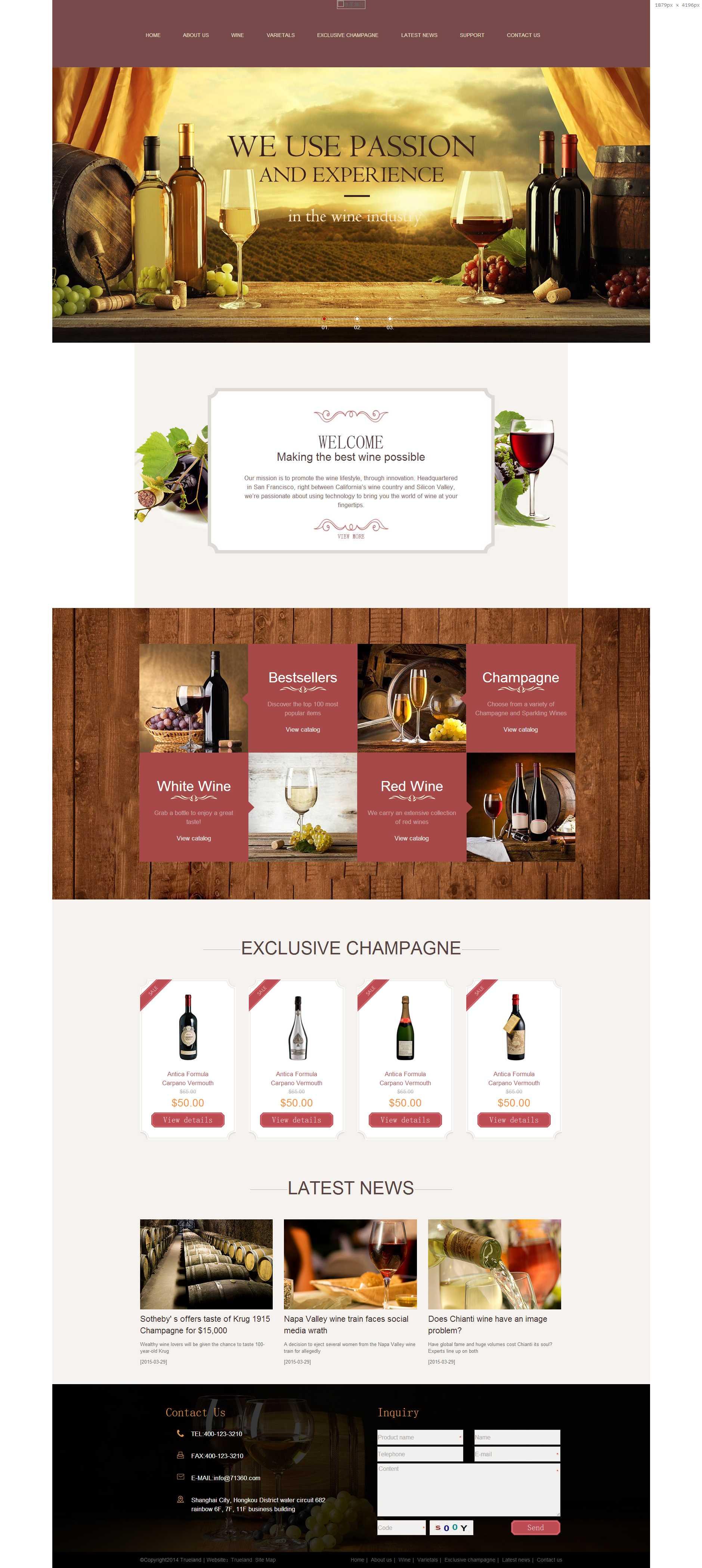 大气的葡萄酒酿制网站响应式html5模板