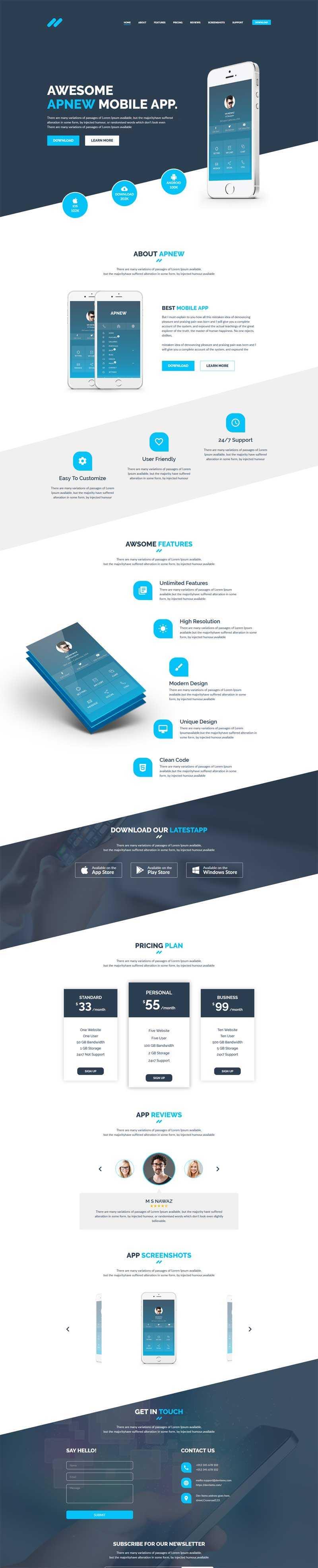移动应用app官网介绍单页模板