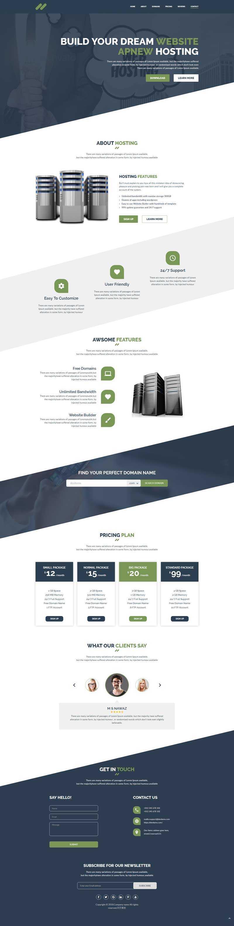 简洁的云服务器主机功能介绍单页模板