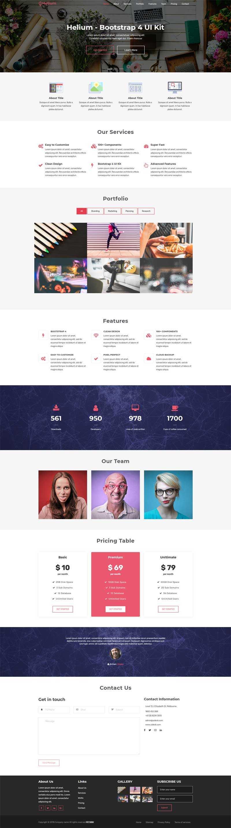 大气通用的广告平面公司介绍单页模板