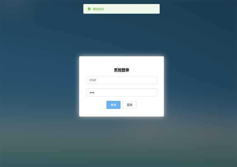 vue-cli3.x后台登录系统页面模板