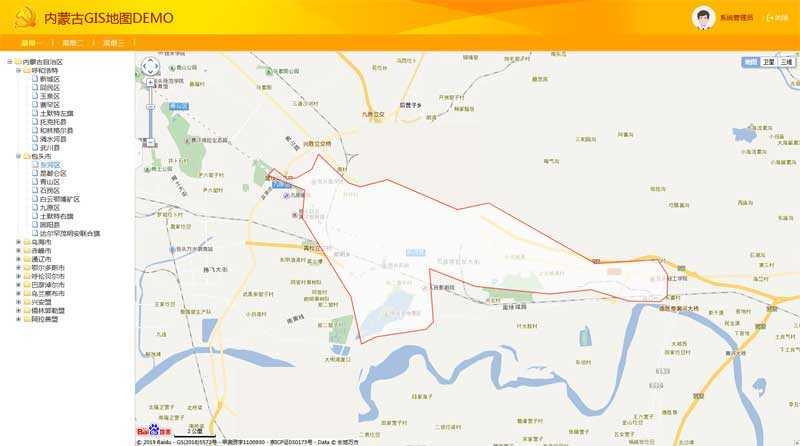 内蒙古GIS地图管理页面模板