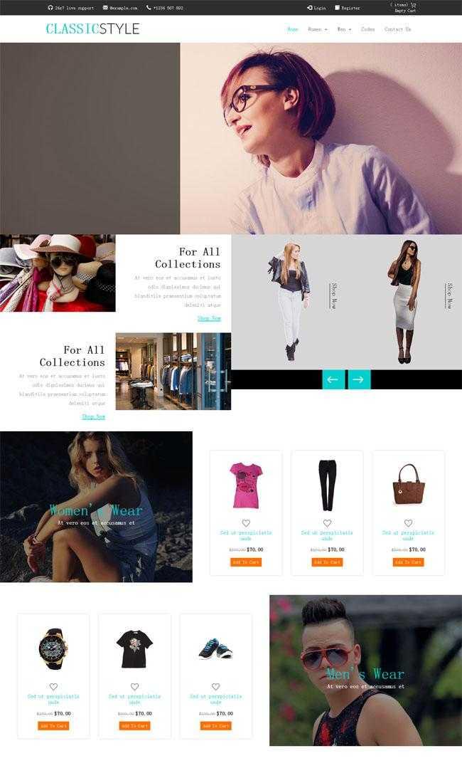 时尚购物网上商城HTML5模板插图