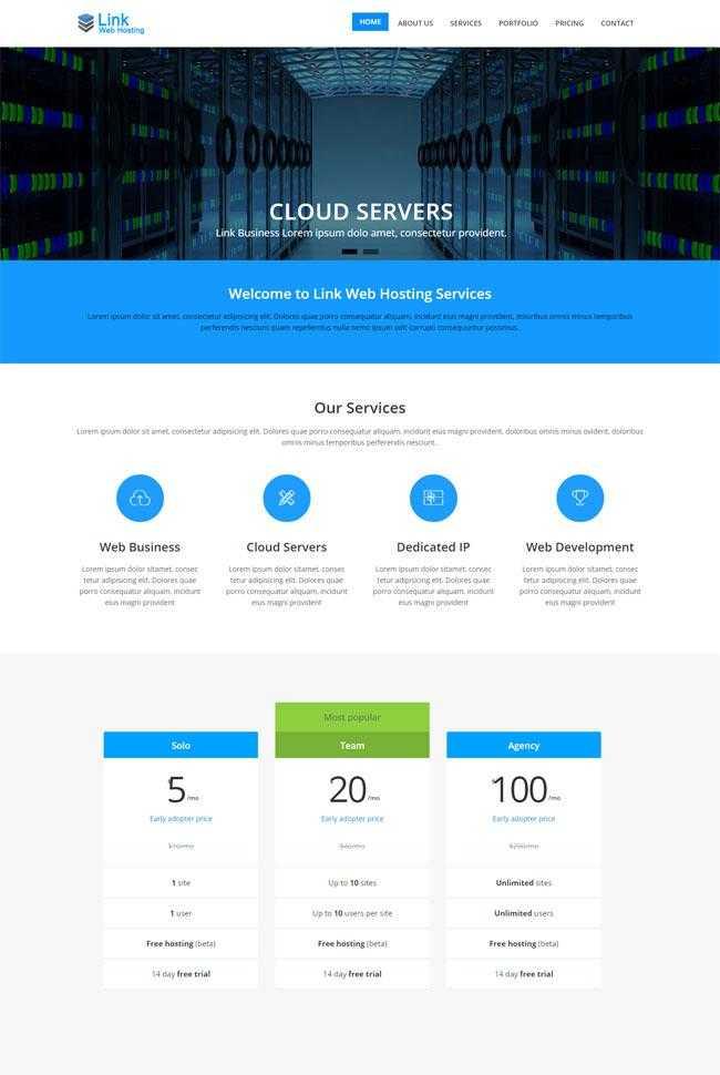 互联网IDC提供商HTML5模板插图