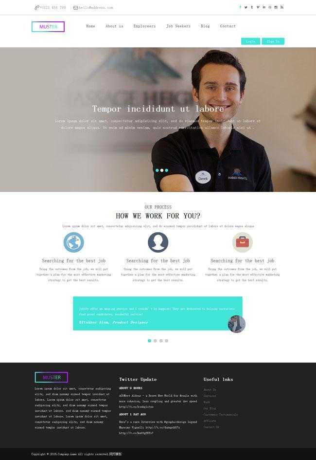 商务英语学习网站模板插图