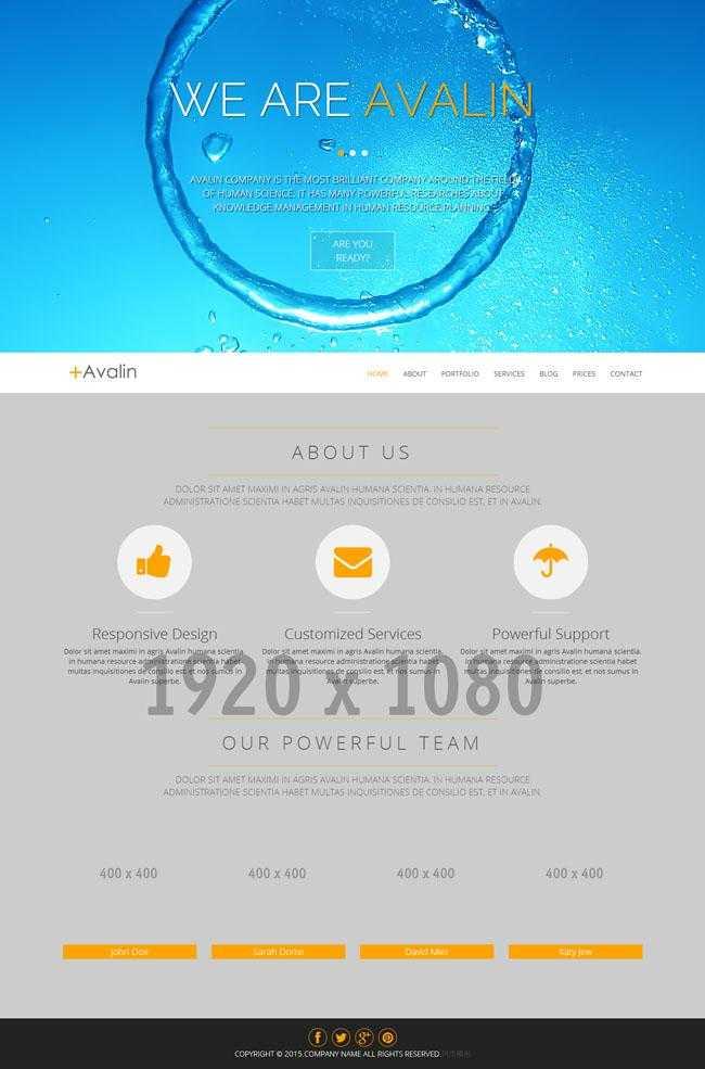 CSS3动画单页Retina模板插图