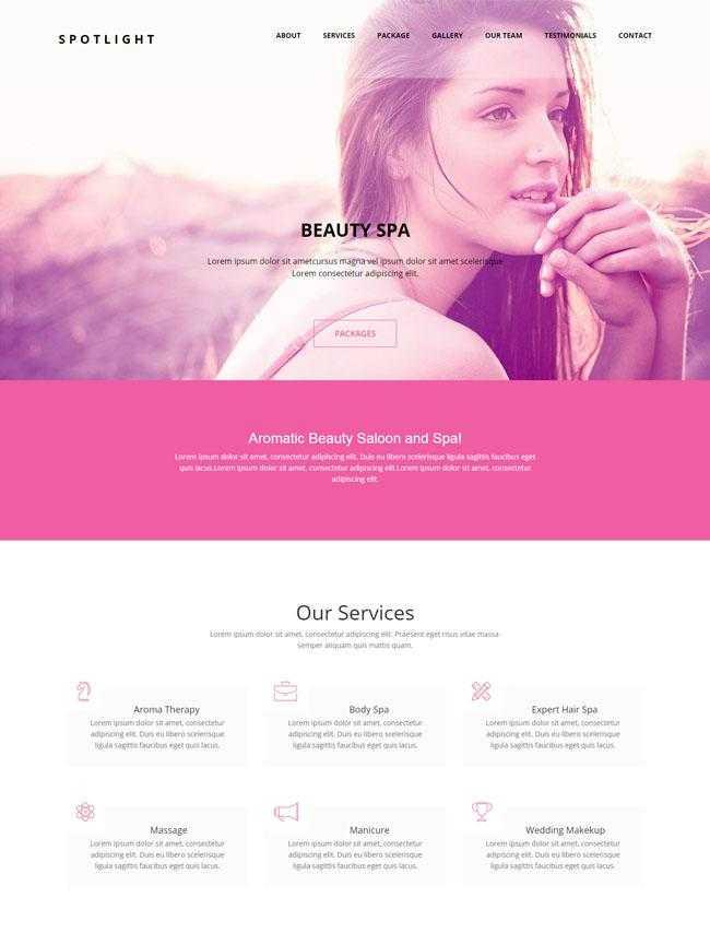 粉色时尚休闲会所网站模板插图