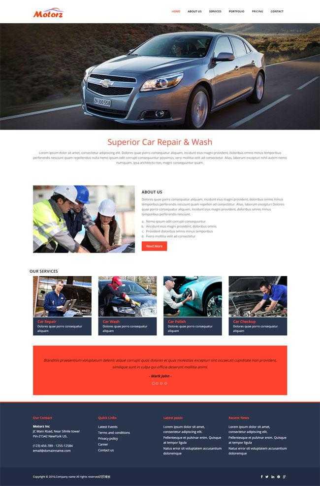 汽车维修服务有限公司模板插图