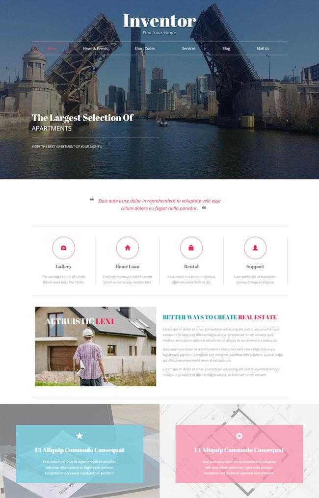 商业地产服务公司网站模板插图